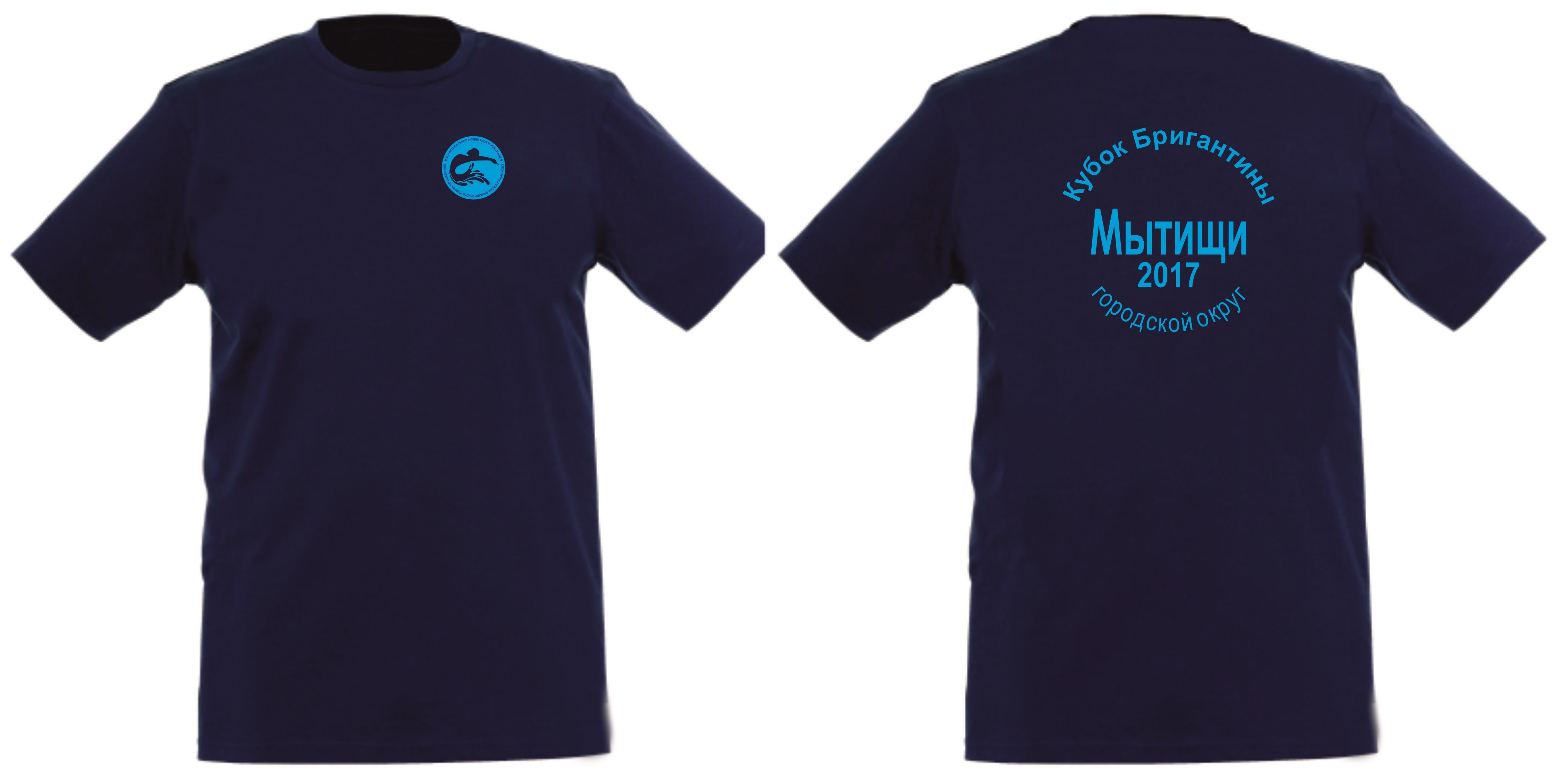 Нанесение логотипов на футболка Мытищи_футболка_плавание_на_печать_со_схемой_нанесения.jpg