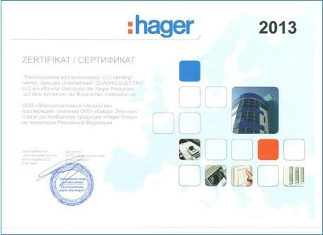_Hager_S_1_.jpg