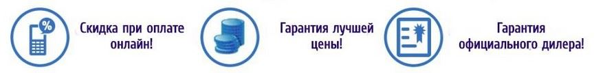 Скидка при оплате онлайн stilsmart.ru