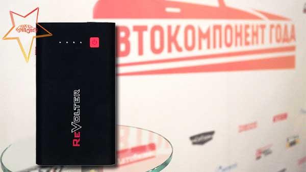 Пусковое устройство ReVolter Ultra (револтер ультра) наминант премии Автокомпонент года