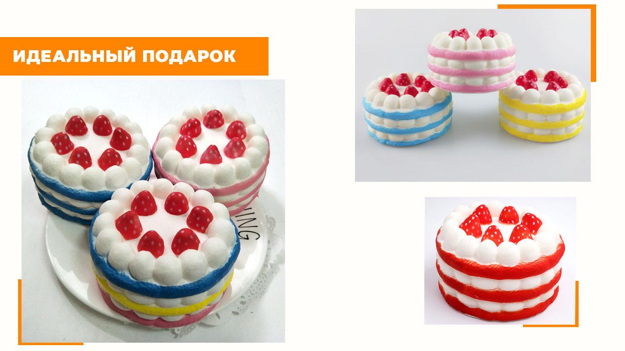 """Сквиш """"красный тортик"""""""