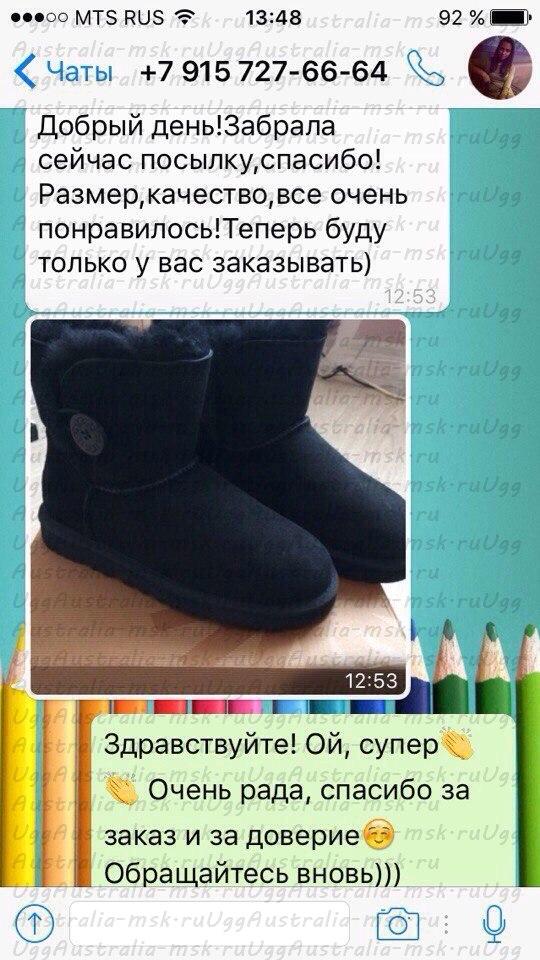 Отзыв от Кристины  г. Тверь
