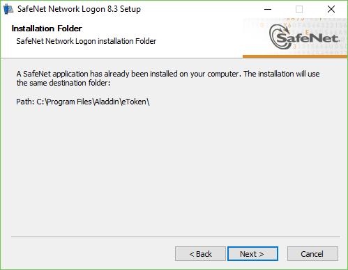 Установка SafeNet Network Logon.Шаг.4