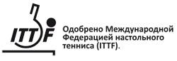 Международная Федерация настольного тенниса ITTF
