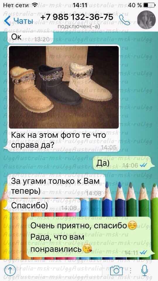 Отзыв от Людмилы