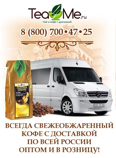 кофе для кофемашины в зернах отзывы