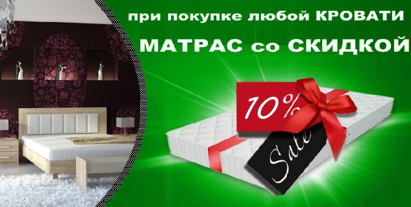 матрасы_15_новость.jpg