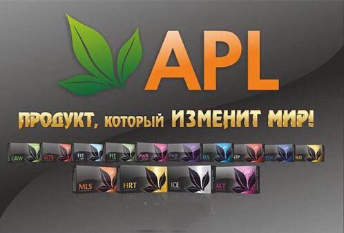 продукция_APL1.jpg