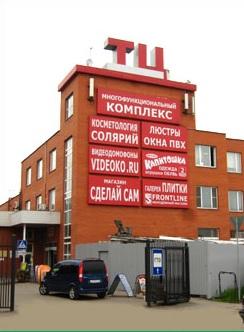 ТЦ ЦЕНТУРИОН 2 этаж Запчасти для бытовой техники 2 этаж