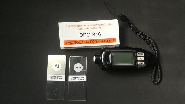 Комплектация толщиномера для краски Carsys DPM816 pro