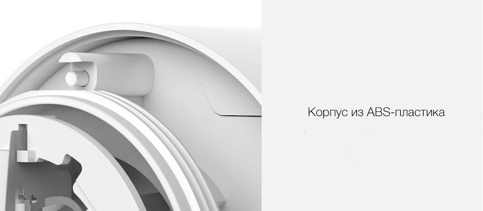 Машинка для удаления катышков Xiaomi Deerma