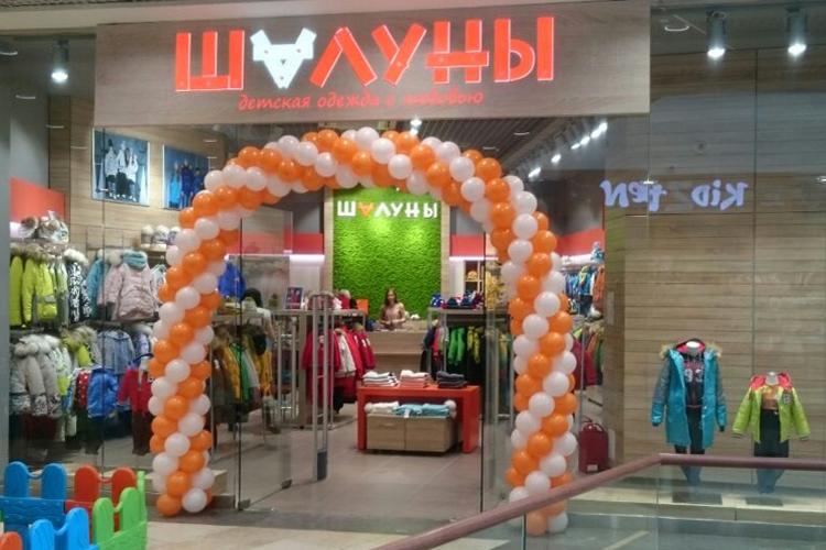 Первый магазин в Новосибирске!
