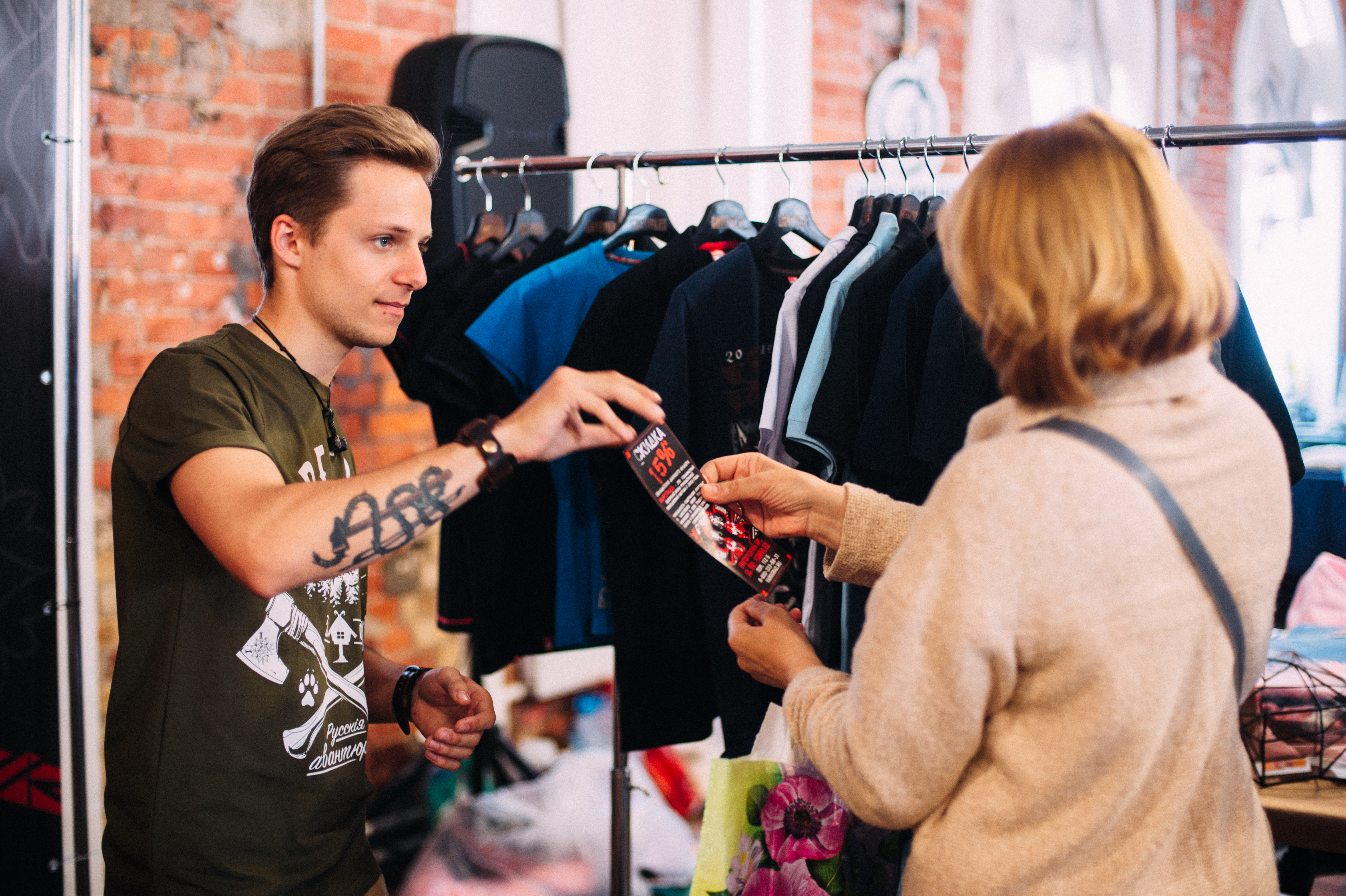 Продавец розничного магазина в Санкт-Петербурге