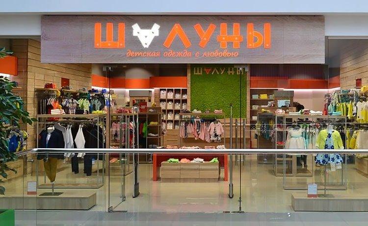 Первый магазин в Томске!