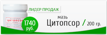 small_Антипсор_860.png
