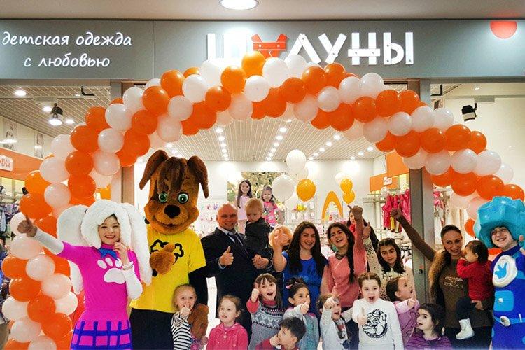 Новый магазин в ТРЦ «Алания Молл» во Владикавказе!