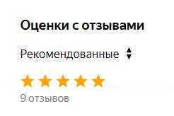 Отзывы и рейтинг — АЛИЛЭНД МАРКЕТна Яндекс.Маркете