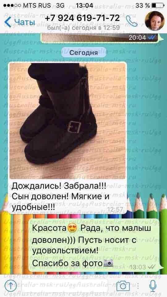 Айгуля Динаровна