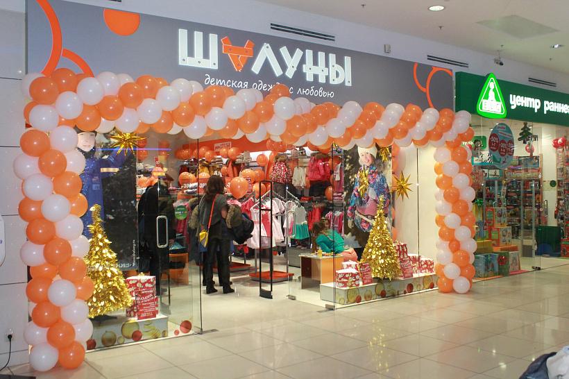 Новый магазин в ТРЦ «Фестивль» в Москве!