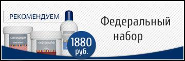 small_Федеральный-1880.png.png