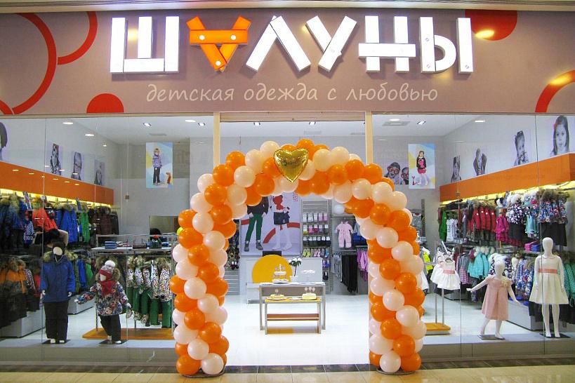 Новый магазин в ТРЦ «Batyr Mall» в Павлодаре!