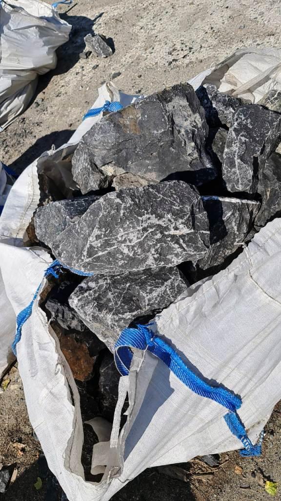 Глыба камень мраморный Чёрный