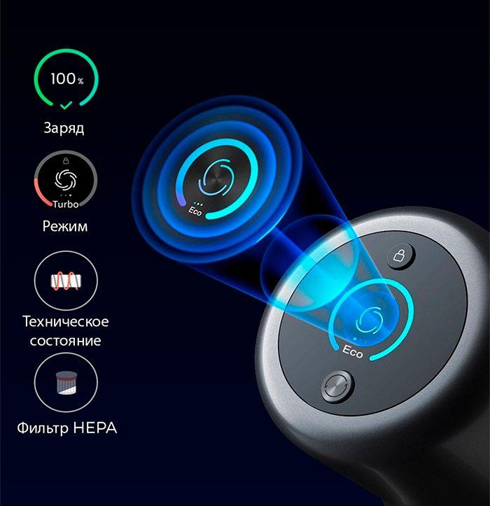 Беспроводной ручной пылесос Dreame V11 Vacuum Cleaner Global отображение на дисплее