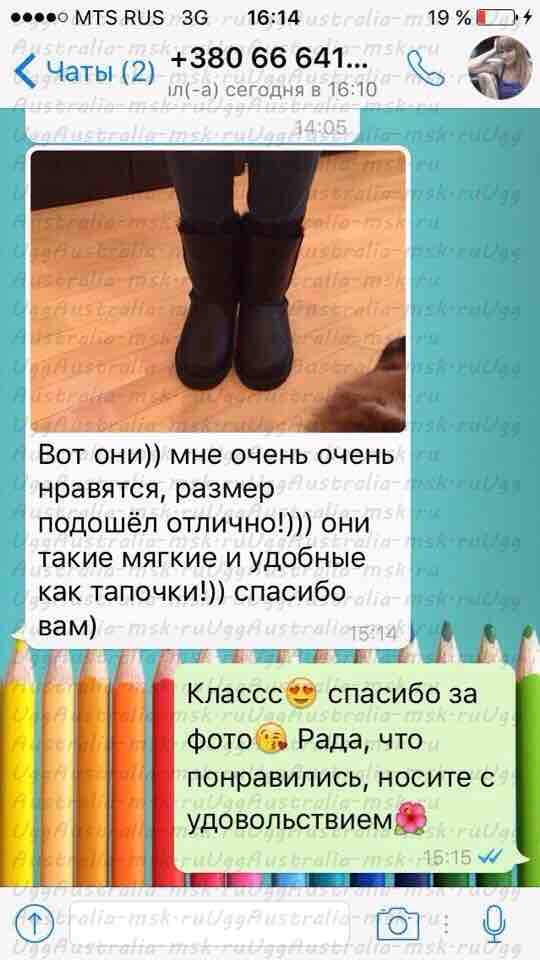 Антонина  г.Томск