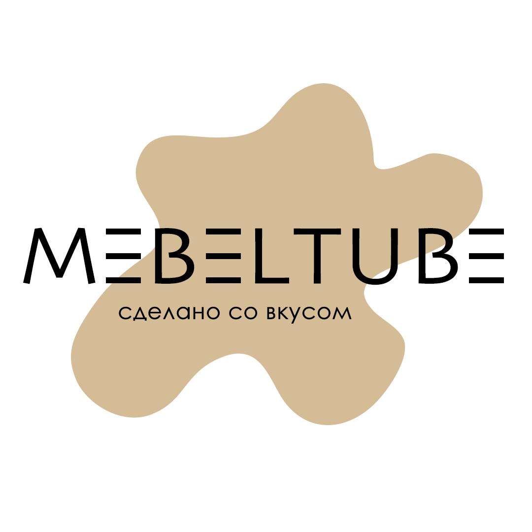 MEBELTUBE магазин красивой мебели
