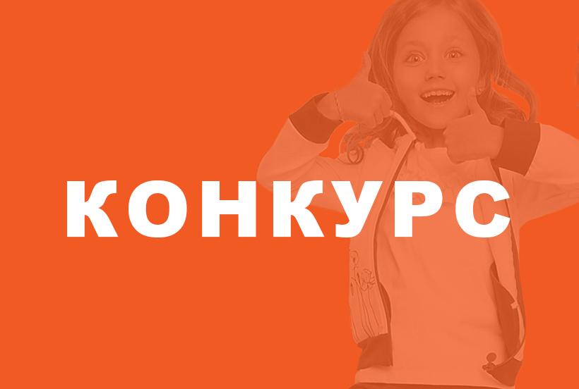 "Конкурс на лучший слоган для ""ШАЛУНОВ"""