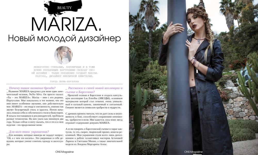 Марина Паскуаль, русский дизайнер