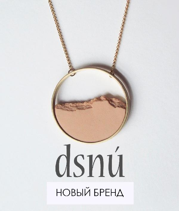 DSNU-1-600-706.jpg