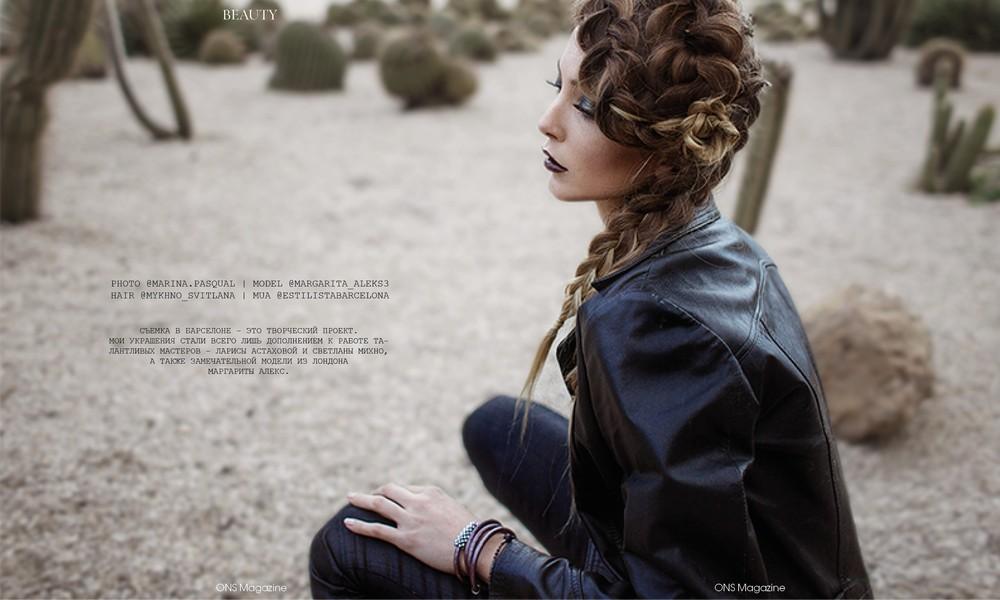 Магазин модная бижутерия, бижутерия Мариза