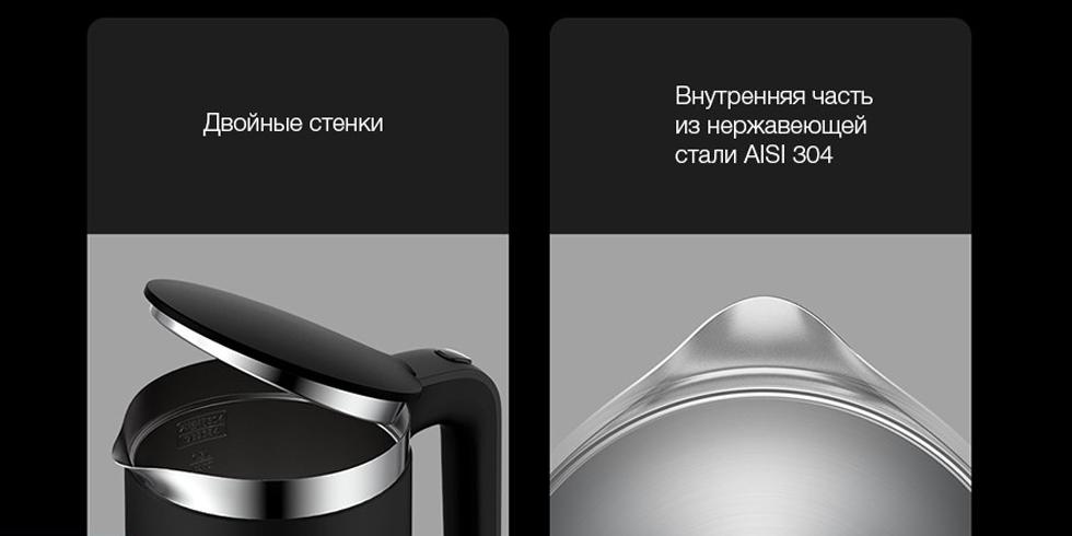 Электрический чайник Xiaomi Viomi Mechanical Kettle V-MK152B (черный)