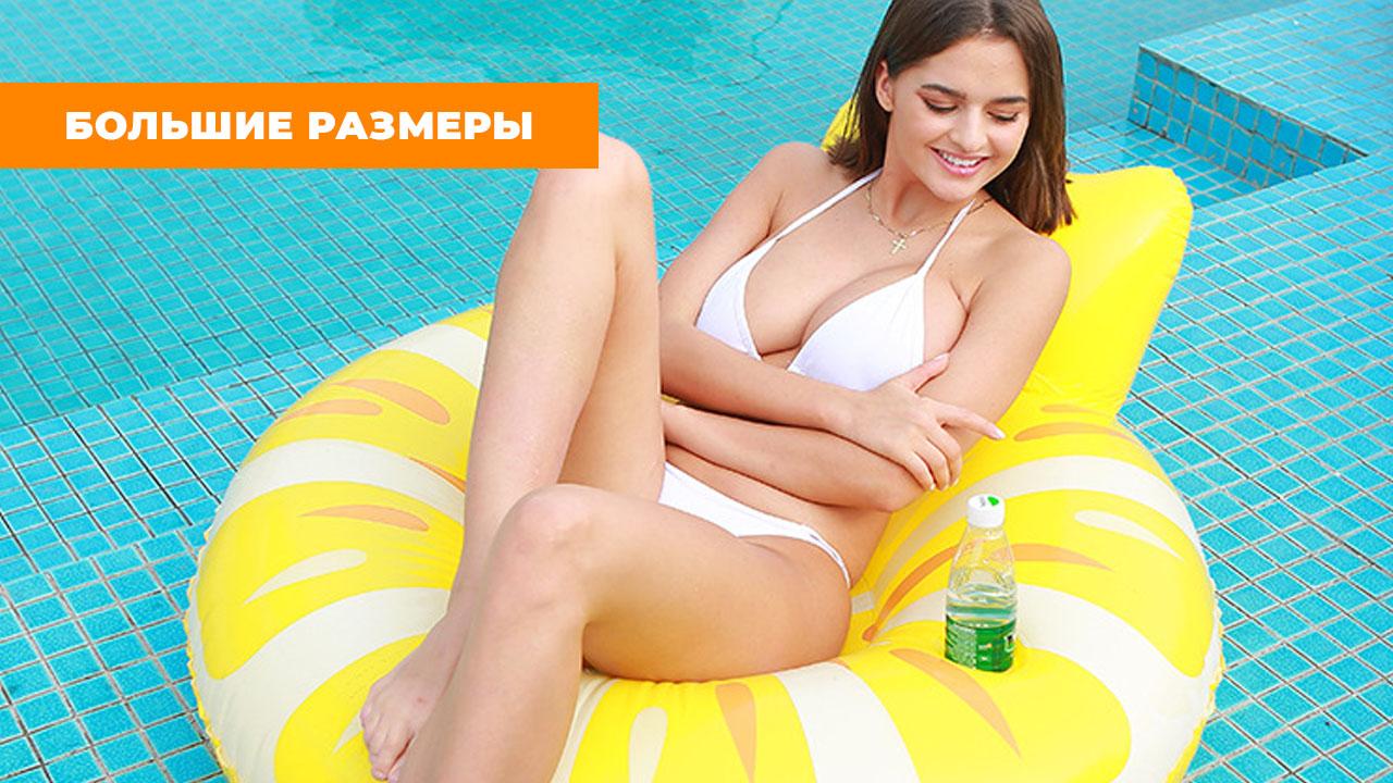 """Надувной матрас для плавания """"Лимон с подушкой"""" (120 см)"""