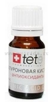 купить антиоксидант для лица