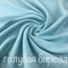 TUTTI_FRUTTI_-_голубая_бирюза.png