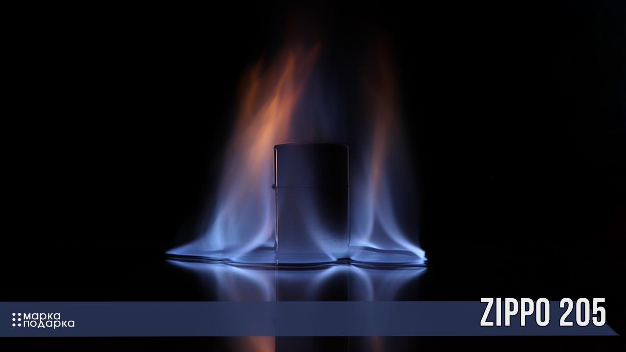 Фото бензиновые зажигалки Zippo (Зиппо) оригинальные американские серии 205 по официальным ценам