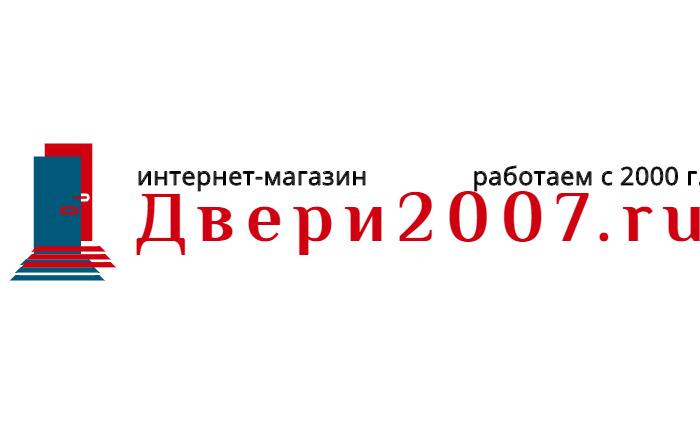 интернет-магазин Двери2007.ru