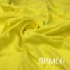 TUTTI_FRUTTI_-_лимон.png