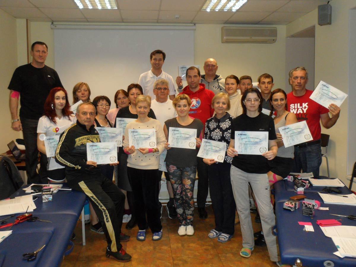 Поздравляем участников семинара с получением сертификатов!