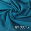 TUTTI_FRUTTI_-_петроль.png
