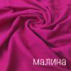TUTTI_FRUTTI_-_малина.png