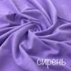 TUTTI_FRUTTI_-_сирень.png