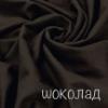 TUTTI_FRUTTI_-_шоколад.png