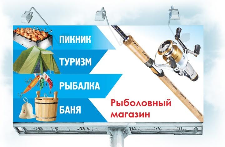 Формат рыболовного магазина можно легко расширить за счет туристического инвентаря