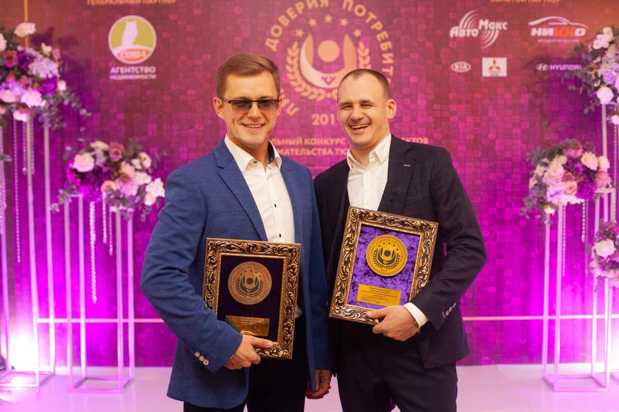 Вручение награды Лидер доверия потребителей 2019