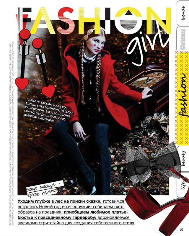 Серьги From the Heart Arrow Red от Jennifer Loiselle журнале ELLE Girl декабрь 2014 г.