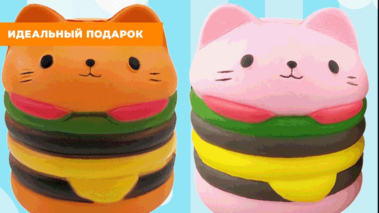 """Сквиш """"Котбургер"""" розовый"""