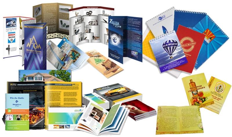 друк брошур, буклетів, каталогів